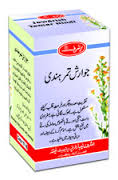 Jawarish Tamar Hindi Benefits